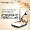 Max Factor 蜜丝佛陀 遮瑕控油透滑粉饼79元包邮(179-100)