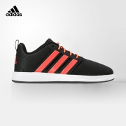 adidas 阿迪达斯 男子 X-hale 2015 篮球鞋