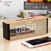 Sansui 山水 T20 创意闹钟无线蓝牙音箱 4色¥98包邮(需领¥50优惠券)