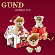 GUND BOO 18年限定新年大礼盒 3只+凑单品