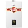 PLUS会员:美的(Midea)13升燃气热水器 智能精准恒温 三档变升电辅防冻 JSQ25-G1(天然气)1173元
