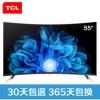 TCL 55V1 55英寸 4K曲面 液晶电视3299元包邮