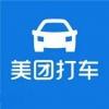限移动端: 美团打车上海地区新客3张14元立减券免费领取