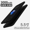 MALELEO 美尔丽欧 iPhone 6/6S/7/8/8P 背夹充电电池¥29.9起包邮(需领¥60优惠券)