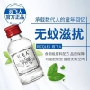 RICQLES 双飞人 爽水 50ml¥21.8包邮(需领¥10优惠券)