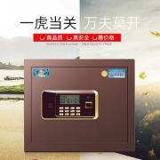 37年老牌,虎牌 家用小型保险柜 25cm 两色¥273包邮(领取15元优惠券)