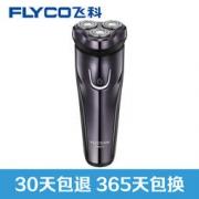 FLYCO飞科 FS372 全身水洗 电动剃须刀89元包邮