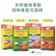 ORPHEA  奥菲雅 衣柜防虫防蛀防霉除味香片15片*4