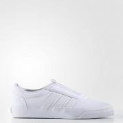 adidas 阿迪达斯 Adi-Ease 中性款滑板鞋250元包邮