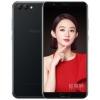 Honor 荣耀V10标配版 4GB+64GB 全网通4G手机2499元包邮
