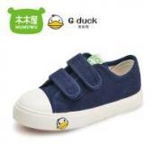 木木屋 儿童帆布鞋29.9元包邮(39.9-10)