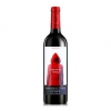 Vina Inigo 宜兰树 小红帽 干红葡萄酒 750ml *3瓶81.9元(3件7折)