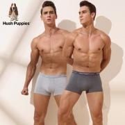 Hush Puppies 暇步士 弹力棉四角内裤 2条装