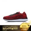 LI-NING 李宁 云四代 炫影 男/女款跑鞋 *2件336元包邮(需用券)