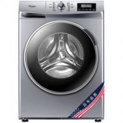 Whirlpool 惠而浦 WF712921BL5W 7.5公斤 变频滚筒洗衣机