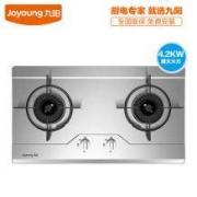 Joyoung/九阳 6G211E燃气灶煤气灶双灶家用399元(券后)