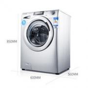 CANDY 卡迪 GSF LHWS15104 家用全自动变频滚筒洗衣机4799元包邮(下单立减)