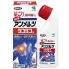KOBAYASHI 小林制药 安美露 止痛涂抹液 80ml会员降至470日元(¥28)