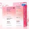 COSME大赏第1,MINON 敏感肌肤用 氨基酸面膜4片¥90包邮(需领¥30优惠券)