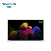 Skyworth 创维 55V9E 55英寸 4K智能液晶电视