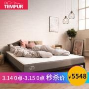 Tempur 泰普尔 NEST 乐巢系列 记忆棉床垫 180X200X20cm