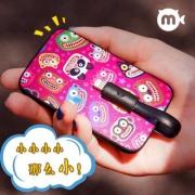 iChoco 黑鱼 便携个性苹果专用充电宝 3200mAh 多款新低¥49包邮(需领¥50优惠券)