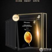 JMsolution 水光蜂蜜面膜 10片*2盒