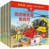 最新低价!《德国亲子共读儿童百科——阅读鼠系列》(全三辑72册) +凑单品¥200.20 3.5折 比上一次爆料降低 ¥26.8