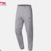 李宁卫裤男士训练系列长裤收口针织春季运动裤AKLK033