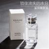 HABA SQ精纯鲨烷美容油 60mlPrime会员免邮到手¥311.46