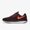 Nike 耐克 Zoom Winflo 4 男子跑步鞋509元包邮