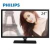 18日8点:PHILIPS 飞利浦 24PFF3661/T3 24英寸 全高清LED液晶电视 黑色798元包邮