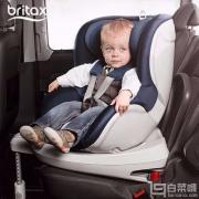 Britax 宝得适 Dualfix 双面骑士儿童安全座椅 2色
