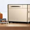 Petrus 柏翠 PE8609 双管烘烤 家用全自动面包机 送冰激凌桶¥369包邮