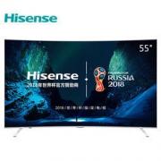 Hisense 海信 LED55EC880UCQ 55英寸 曲面 4K液晶电视