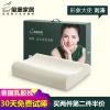 刘涛代言,玺堡 泰国乳胶枕 高低波形枕史低¥78起包邮(需领¥50优惠券)