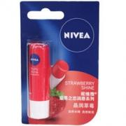 NIVEA 妮维雅 星果之恋润唇系列晶润草莓 4.8g *3件