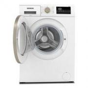 SIEMENS 西门子  XQG70-WM10N0600W 7公斤 变频滚筒洗衣机1998元包邮(2298-300)