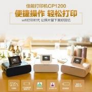Canon 佳能 SELPHY CP1200 热升华便携无线打印机 美版黑色