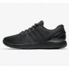 Nike 耐克 LunarGlide 9 男子跑步鞋669元包邮