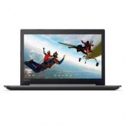 Lenovo 联想 小新潮5000 15.6英寸超薄笔记本电脑(I5-7200U 4G 1TB 2G独显 银灰)