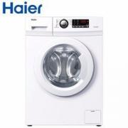 Haier 海尔 EG7012B29W 7公斤 滚筒洗衣机1599元包邮