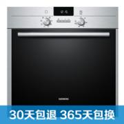 SIEMENS 西门子 HB23AB522W 嵌入式 家用烤箱
