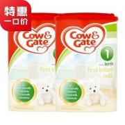 Cow & gate 英国牛栏奶粉 1段 900g*2罐¥183包邮