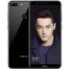 华为 荣耀9 青春版 3G +32G 5.65英寸全面屏 全网通手机 双卡双待1099元平常1199元