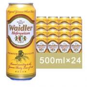 waidle 韦德 小麦/黑啤酒 500ml*24听整箱装
