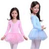 Forseti 女童芭蕾舞裙19元包邮(已降20元)