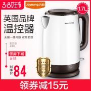 Joyoung 九阳 K17-F65 1.7L不锈钢家用电热水壶