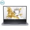 戴尔(DELL)  灵越 燃7000 II R1625S 14英寸 笔记本电脑(i5-8250U、8GB、128GB+1TB、MX150 2GB)¥5099