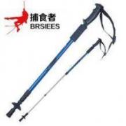 BRSIEES 捕食者 铝合金超轻折叠登山手杖
